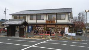 蕎麦の草笛 『上田お城前店』 オープンしました!