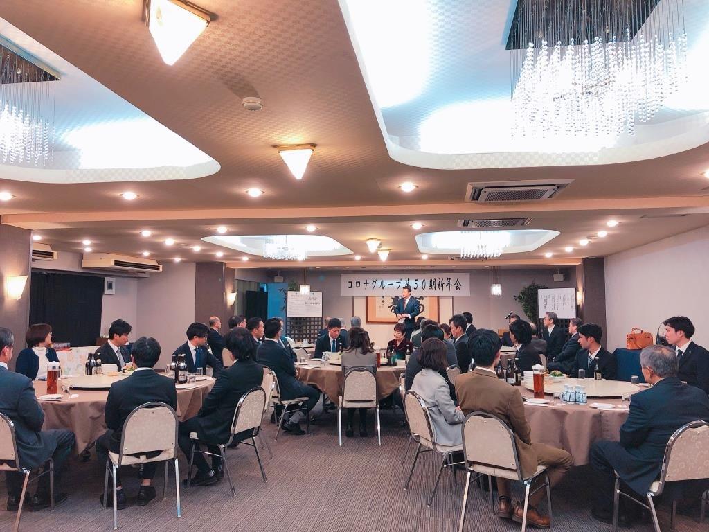 第50期 経営方針説明会を開催しました。