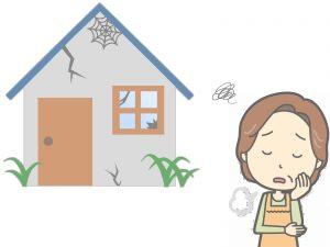 老朽化した空き家どうしたらいいの…?