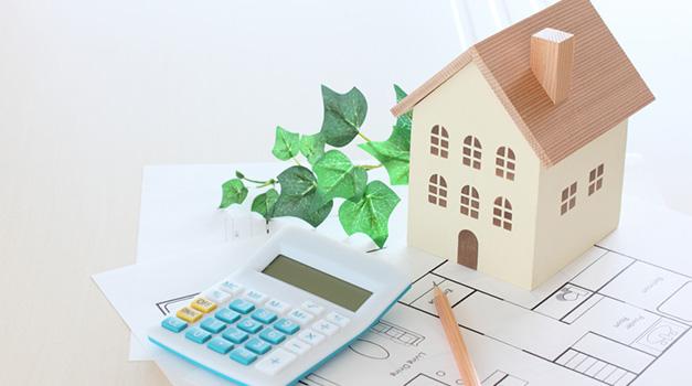 住宅版の「残価設定ローン」も検討できる時代に?