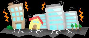 地震について